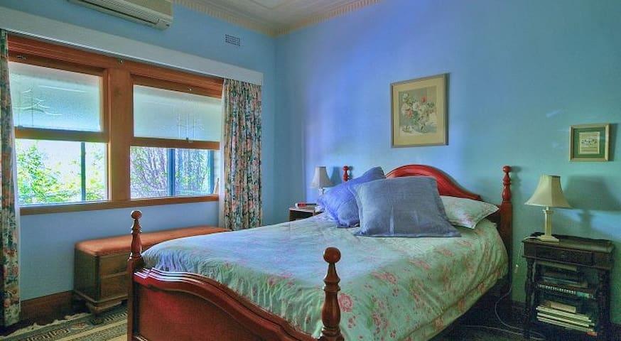 Carrera Room at Melville House B&B - East Lismore - Lägenhet