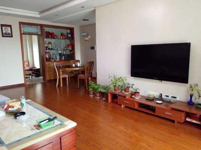 湘潭市委组织部定向开发的高档纯住宅小区,交通购物休闲便利 - Xiangtan Shi - Huoneisto