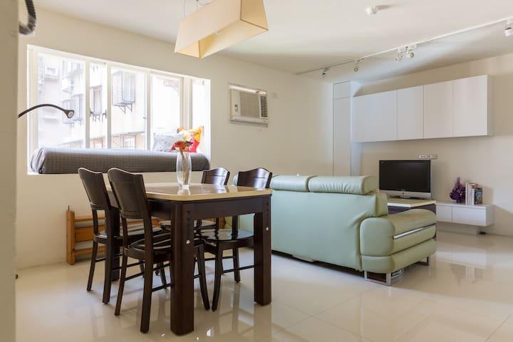 Central MRT 4 mins Cozy double room great 101 view - Da'an District - Apartemen