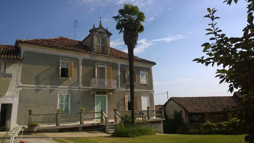 La Casa delle Caramelle  sul dolce Monferrato! - Piovà Massaia - 獨棟