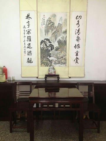 徽州人家   俯瞰整个古城 典型徽州民宅。坐落山边,安静,空气清新。 - Huangshan Shi - Huis