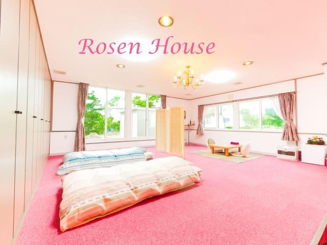 Rosen House - Shiraoi-chō - Casa