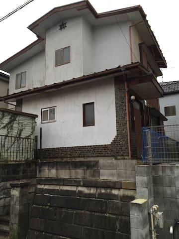 House in Sakura City, Chiba (Near Narita Airport) - Sakura-shi - Ev