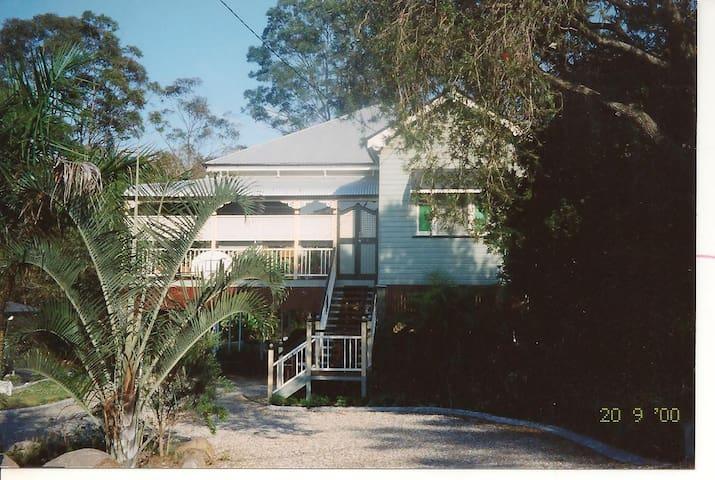 Queensize room for solo male or female traveller! - Brisbane - Casa