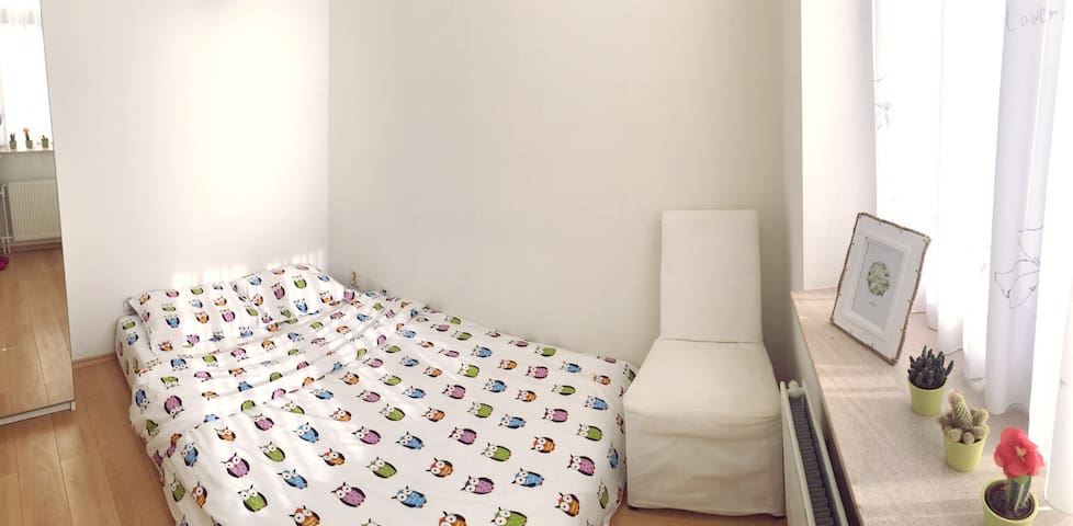 Small Cozy Room Near City Center - Eindhoven - Hus