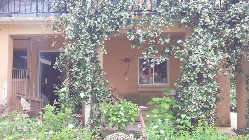 The Garden View - Maroochydore - Appartement