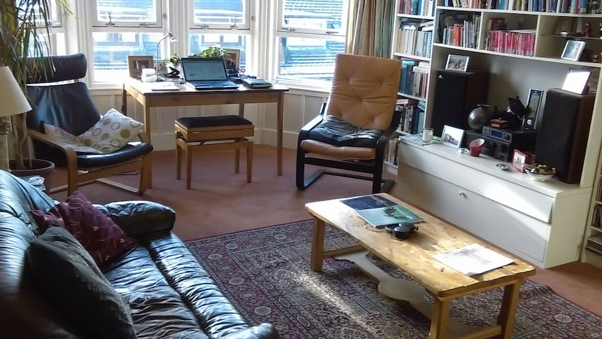 One bedroom flat by city centre - Glasgow - Byt