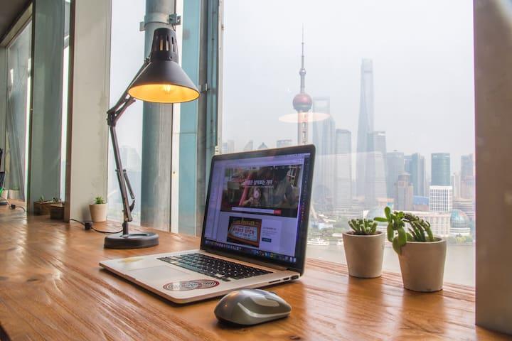 #3 SHANGHIGH GALLERY - Shanghái - Apto. en complejo residencial