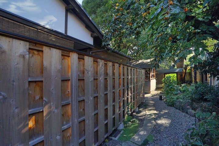 Kyoto「NAGAYA」長屋 Dormitory C - Kyōto-shi - Casa