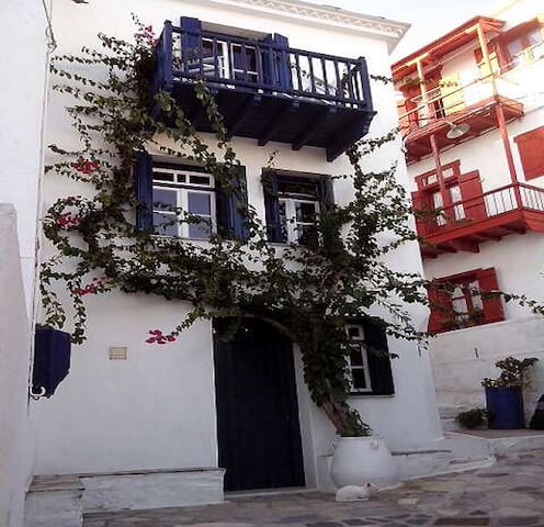 villagehouse charming & traditional - Skopelos - Ev