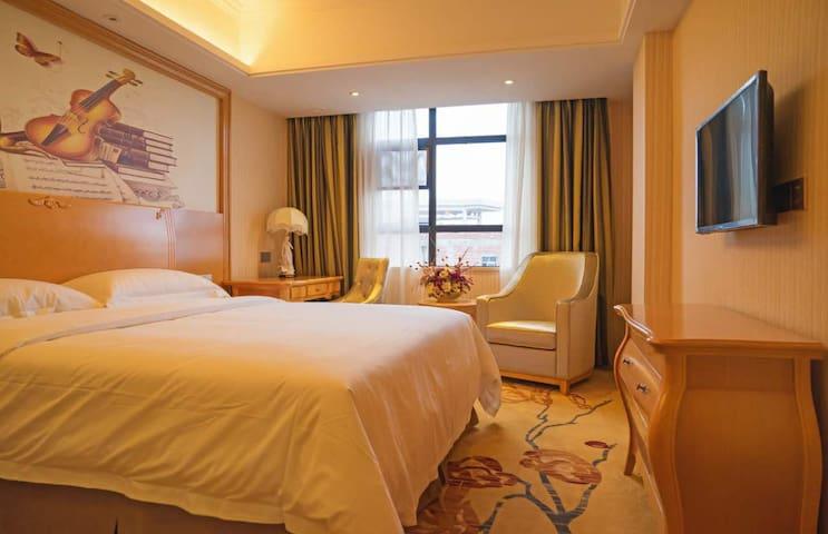 维也纳酒店精品商务房 - Yunfu