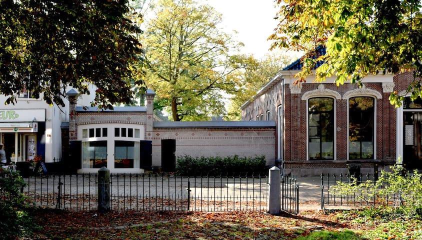 Schitterend Koetshuis in Friesland! - Kollum - Houten huisje