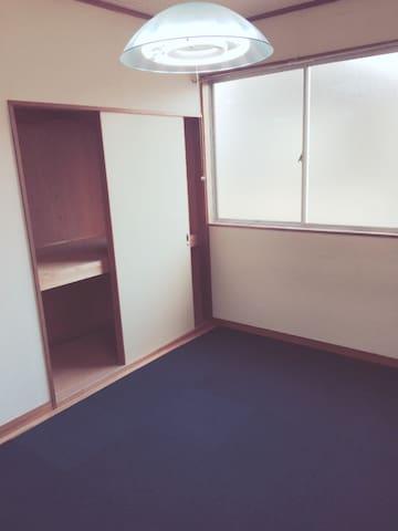 Private Apartment Shougunno - Akita - Daire