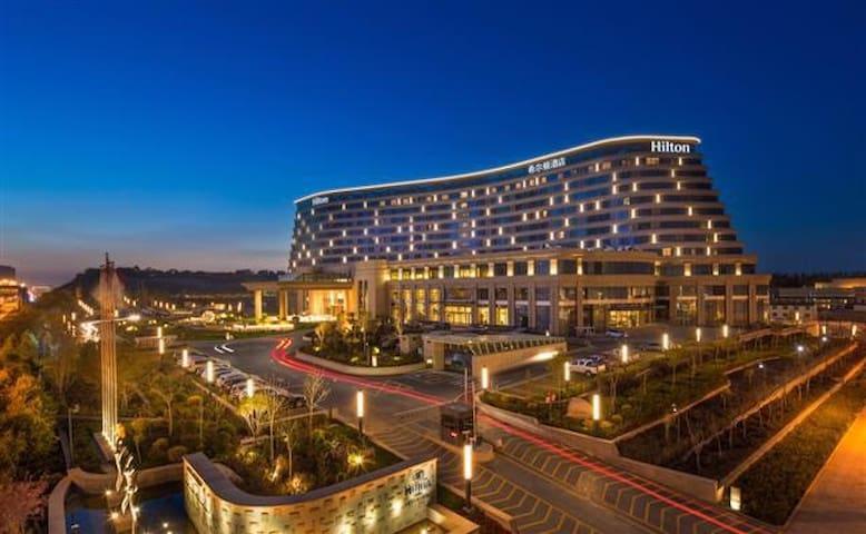 Hilton Urumqi - 乌鲁木齐 - Bed & Breakfast