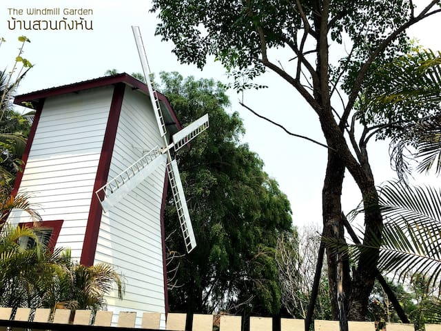 The Windmill Garden - Chiang Mai - Ev