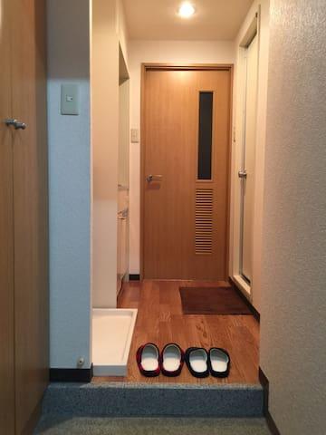 5 mins to Namba Station, Simple cozy private room - Naniwa-ku, Ōsaka-shi - Apartament