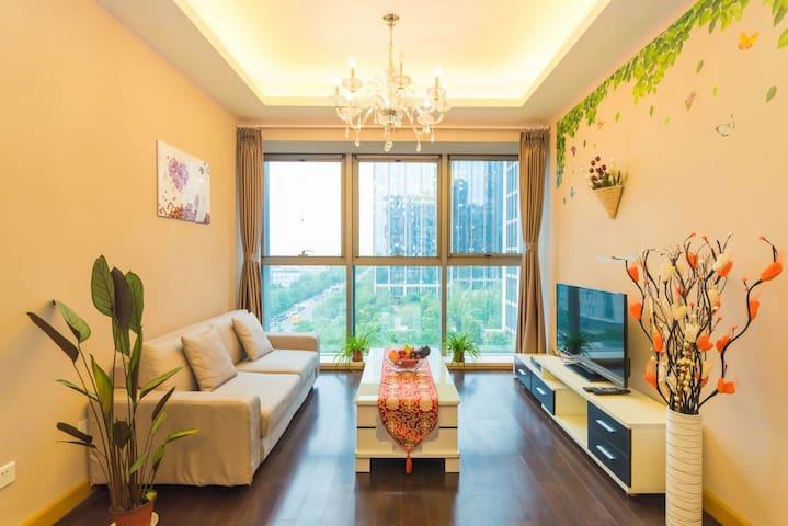 【特价】地铁四号线生物医药基地温馨舒适一居 - Pekin - Apartament