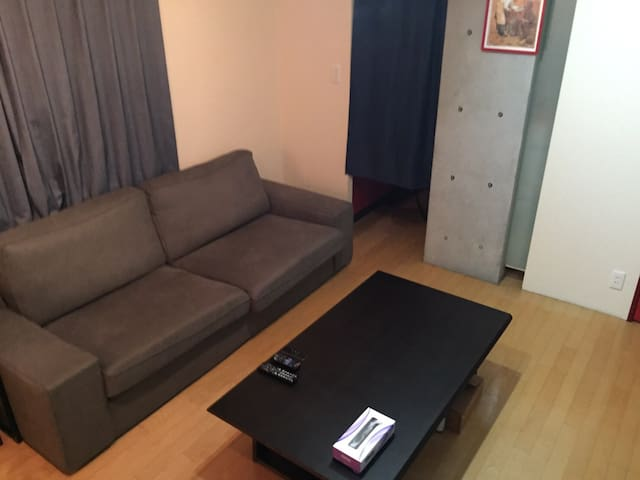 Quiet location in the heart of Tokyo! - 渋谷区 - Wohnung
