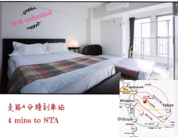 WIFI無料!駅徒歩4分!池袋から電車で6分!飯田橋で5線利用可能!! - Bunkyo-ku - Bed & Breakfast