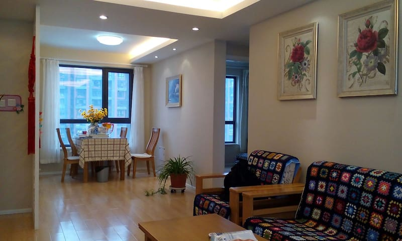 Beijing Changping, 2 Bedrooms Apartment - Pequim