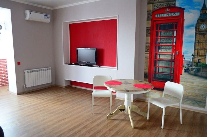 Апартаменты на Малюгиной - Rostov-on-Don
