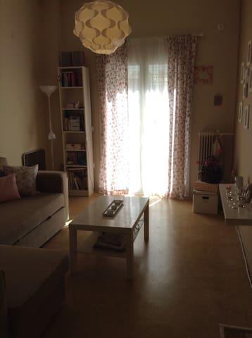 Cosy & romantic flat near the sea! - Λουτράκι - Leilighet