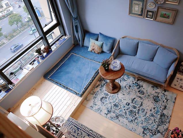 吾丽·颐蓝 新推!特价!城西银泰旁繁华商圈轻奢Loft居所 - Hangzhou - Lägenhet