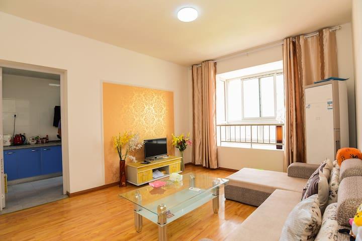 爱家公寓 近火车站 汽车站 瑶海公园 2室2厅1厨1卫1阳台豪华套房 - Hefei - อพาร์ทเมนท์