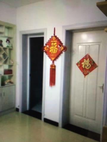 USE ROOM DELICIOUS - 锦州 - Apartamento