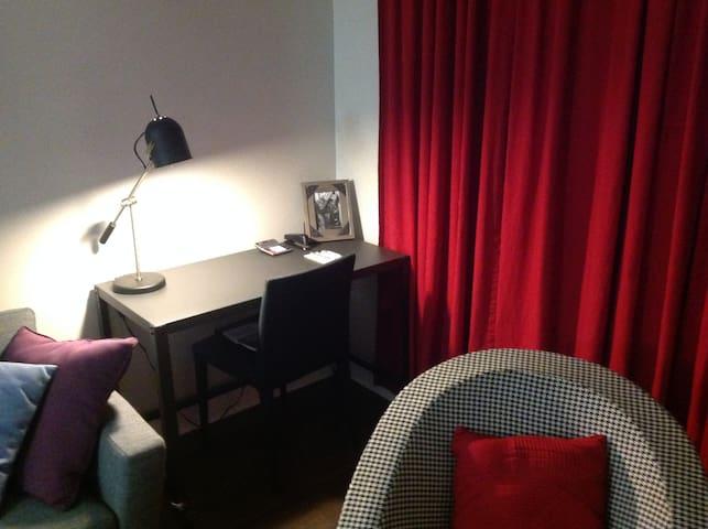 Condo Rouge - Montreal - Lägenhet
