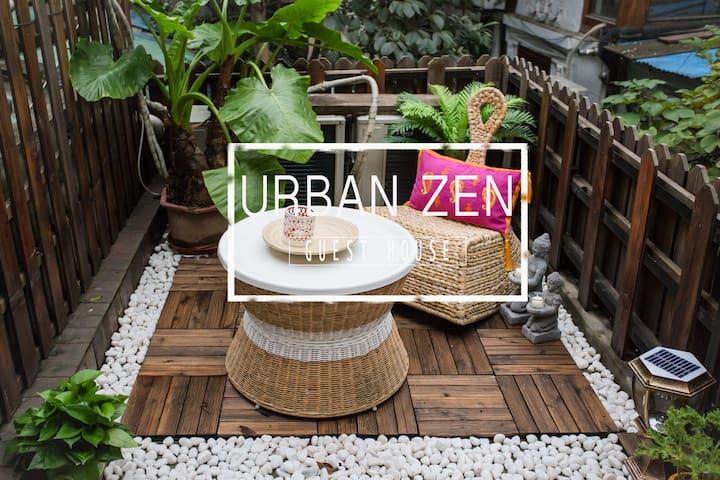 Little Far East Patio & Floor-heating   Xintiandi - Shanghai - House