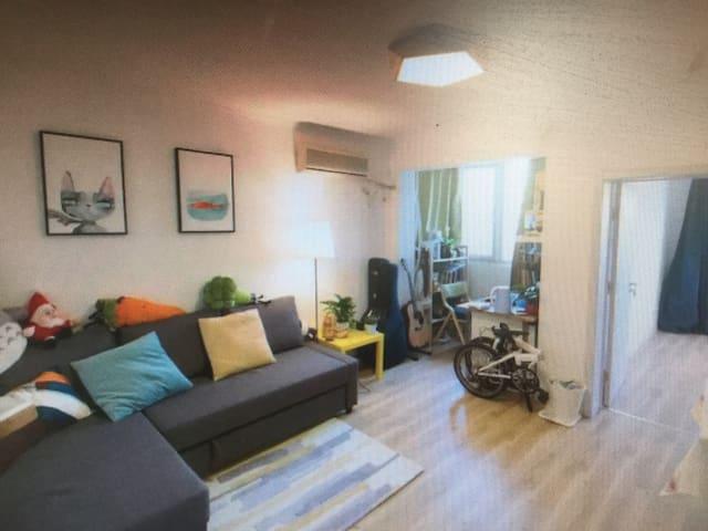 现代装修的公寓 - 宜蘭市