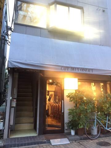 阿佐ヶ谷文化園區,東京23區內,銀座,新宿一直線已入房,禁止提早退房 - 杉並区