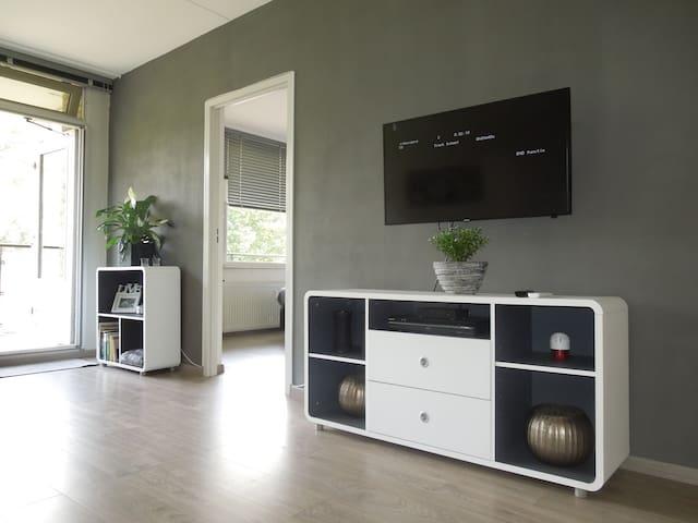 Stay with superhosts Rijswijk Den Haag/Delft - Rijswijk - Byt