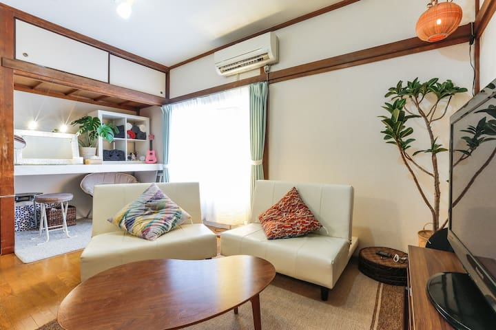 Easy access from Haneda and Narita !4bed-JPstyle. - Shinagawa-ku - Дом