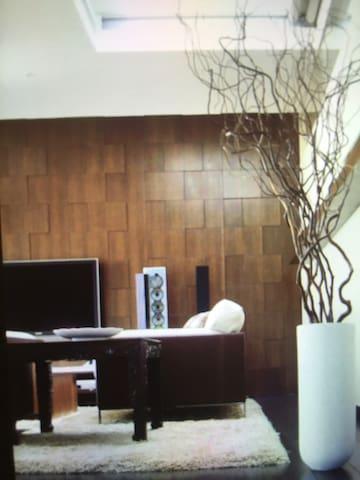In the quiet, warm home ❤️ - 新竹市 - Apartamento