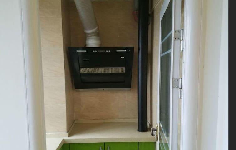 市政府邻宝龙永辉超 1室1厅50平米 精装修 - Xinxiang Shi - Appartement