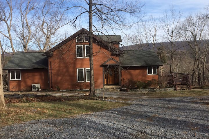 Secluded 2 Bedroom Basement Apt - Harpers Ferry