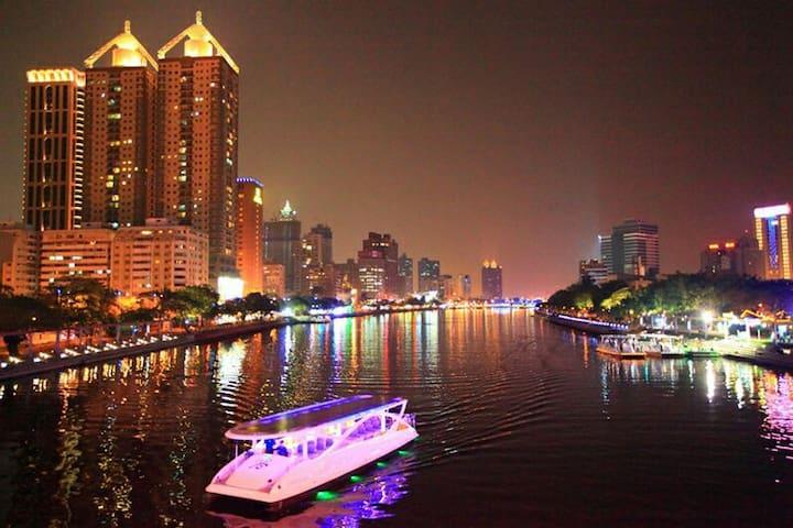 河與橋的詩篇~高雄愛河雲端漫步~Mandy旅宿 - Yancheng District