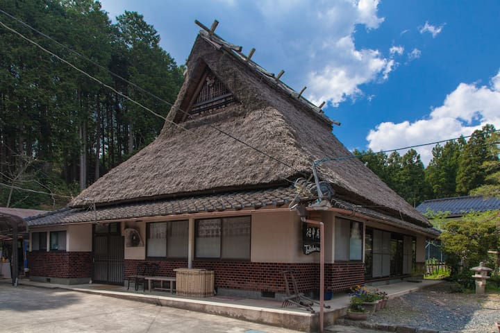 200 years old Thatched House outside Kyoto - Kjóto - Dům