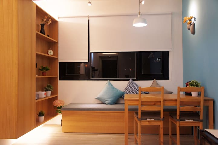 鹿先生的奇幻小屋 D)  2-4人 近 寧夏夜市 家樂福 - Datong District - Kondominium