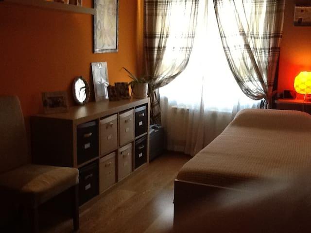 Habitación agradable - Guadalajara - Casa