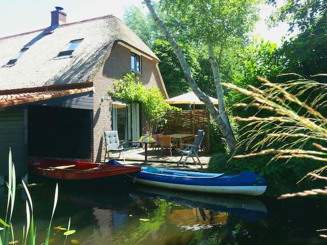 Giethoorn Lodge  - 羊角村(Giethoorn)