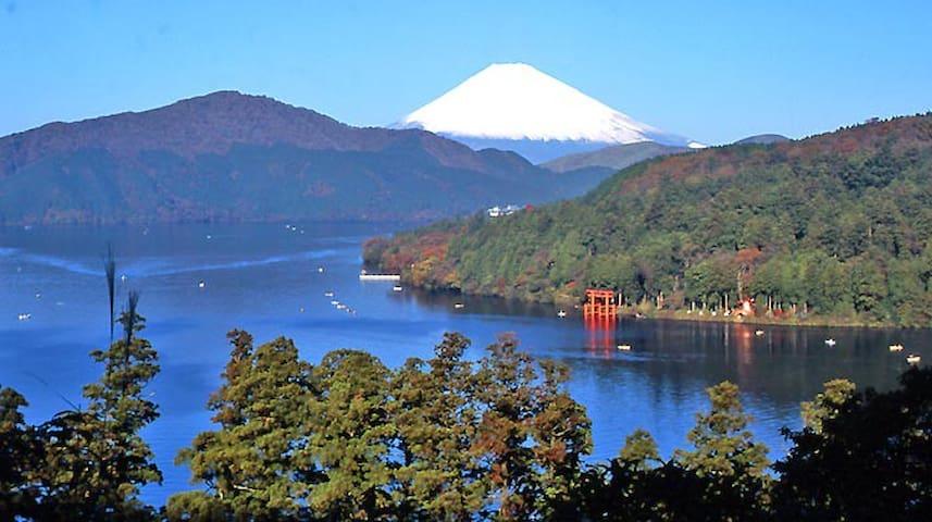 Enjoy Hakone with Nature & Hot spring ...GORA RM - Ashigarashimo-gun, Hakone-machi, ohiradai