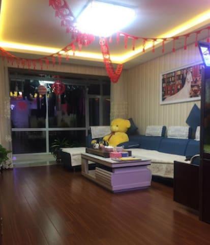 万科蓝山  浪漫大床房 - Changchun Shi - 公寓