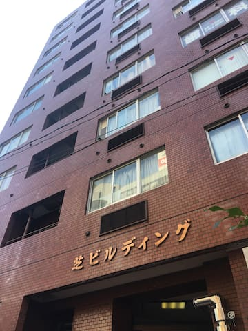 6mins located in Tokyo Tower-东京塔-田町 - 港区