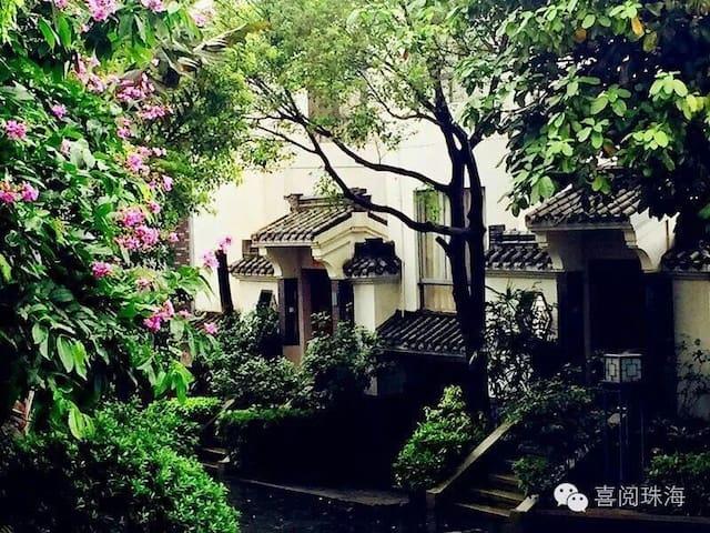 東方書院,半山图书馆中式别墅。(单间住宿) - Zhuhai - Villa