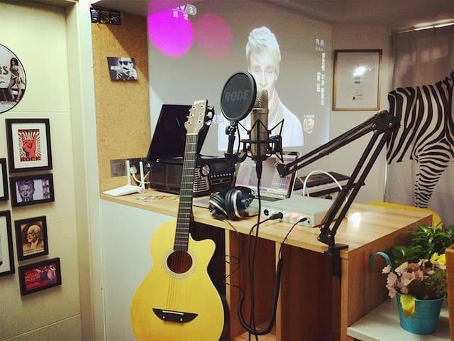 Music themed apartment near metro & River-beach - Wuhan Shi - Appartement