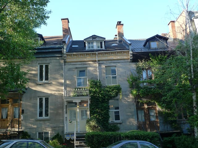 Quartier des spectacles - Montreal - Bed & Breakfast