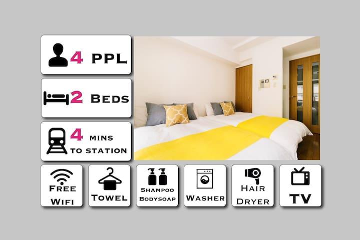 4mins Meguro sta. / good access luxury apt + wifi - Shinagawa-ku